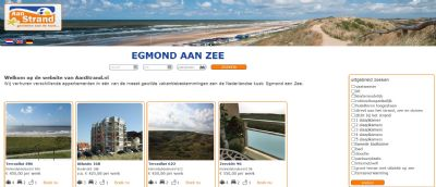 Aanstrand.nl - restyle